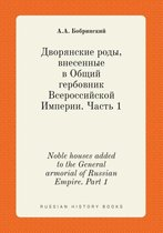 Noble Houses Added to the General Armorial of Russian Empire. Part 1