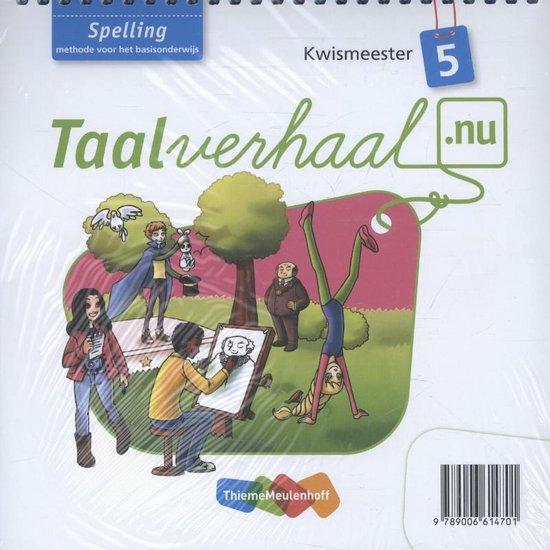Spelling / Kwismeester 5 - none |