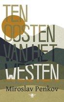 Ten Oosten Van Het Westen