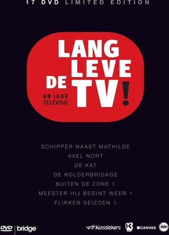 Cover van de film '60 Jaar Belgische Televisie'