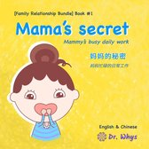 Mama's secret
