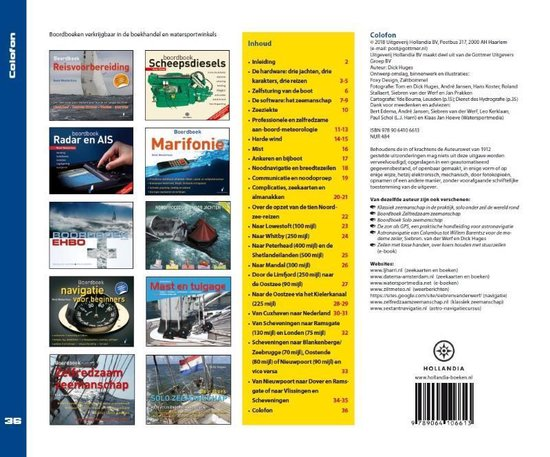 Boordboek Buitengaats zeemanschap - Dick Huges