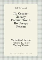 North-West Russia. Volume 1. in the North of Russia