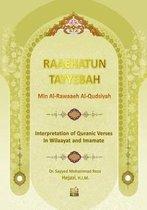 Raaehatun Tayyebah