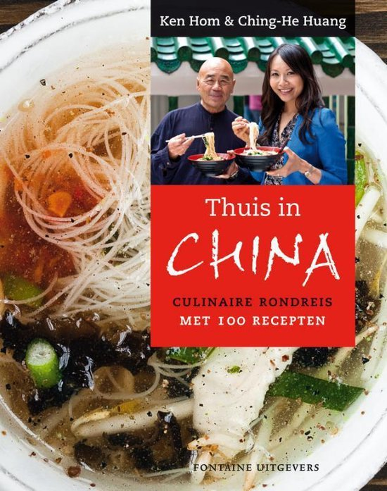 Thuis in China - Hom |