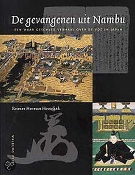 De gevangenen uit Nambu - R.H. Hesselink  