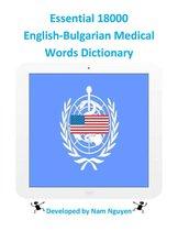 Essential 18000 English-Bulgarian Medical Words Dictionary