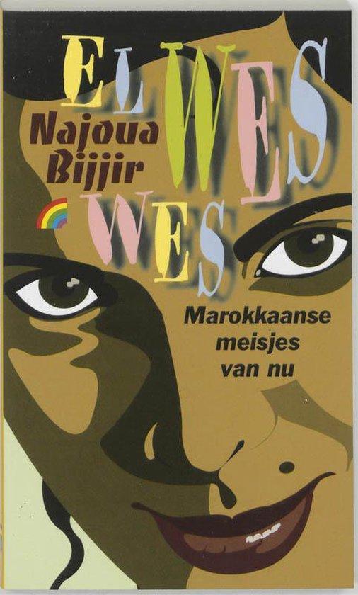 El weswes - Najoua Bijjir |