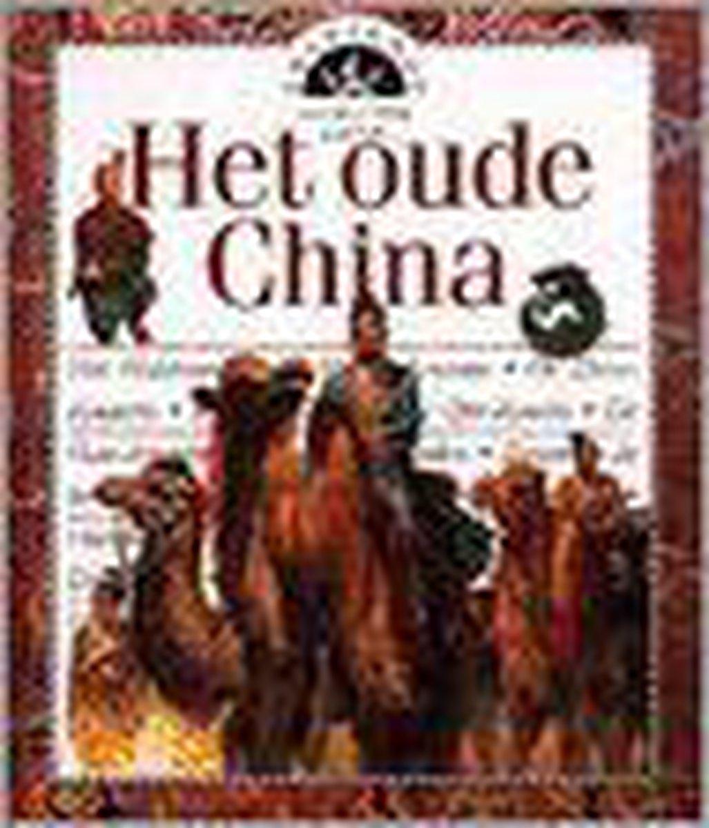 Het vroegere China
