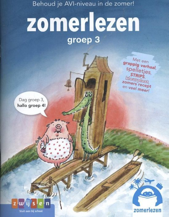Zomerlezen - Rindert Kromhout  