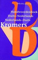 Kramers handwoordenboek duits-nederlands/nederlands-duits