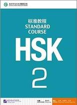 HSK Standard Course 2 textbook + MP3