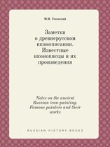 Notes on the Ancient Russian Icon-Painting. Famous Painters and Their Works