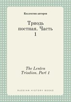 The Lenten Triodion. Part 1