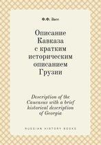Description of the Caucasus with a Brief Historical Description of Georgia