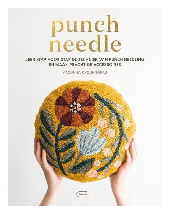 Punch needle - Arounna Khounnoraj | Fthsonline.com