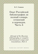 Attempt of the Russian Bibliography or Complete Dictionary of Essays and Translations. Part 5