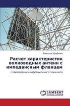 Raschet Kharakteristik Volnovodnykh Antenn S Impedansnym Flantsem