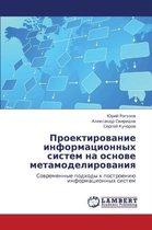 Proektirovanie Informatsionnykh Sistem Na Osnove Metamodelirovaniya