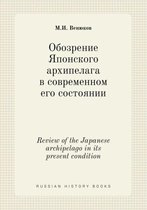 Review of the Japanese Archipelago in Its Present Condition