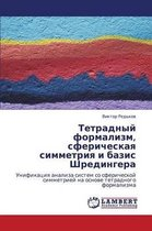 Tetradnyy Formalizm, Sfericheskaya Simmetriya I Bazis Shredingera