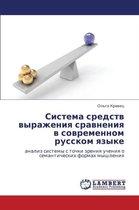 Sistema Sredstv Vyrazheniya Sravneniya V Sovremennom Russkom Yazyke