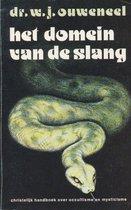 Domein van de slang, het