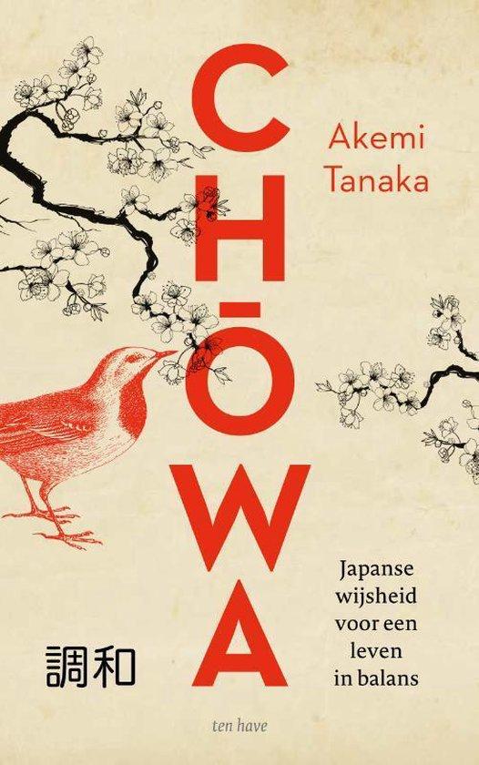 Boek cover Chowa van Akemi Tanaka (Hardcover)