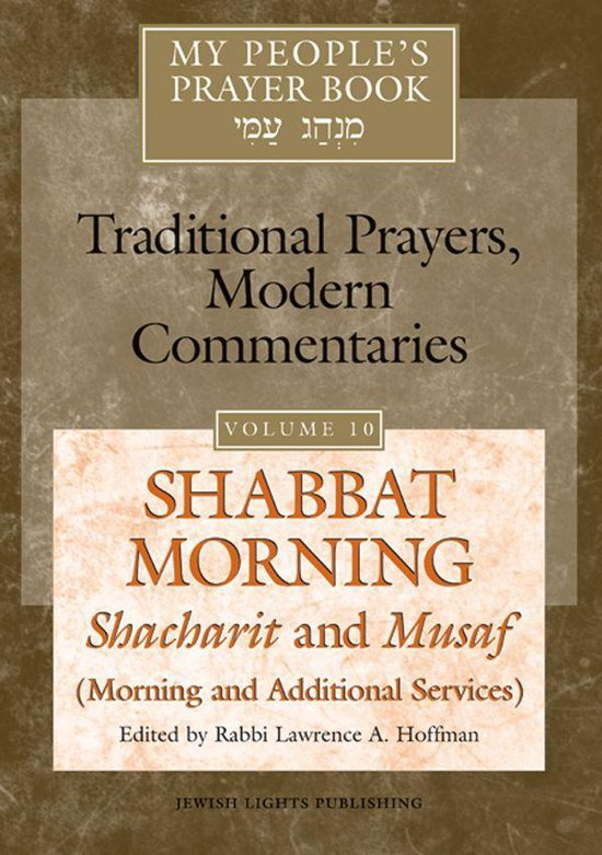 My People's Prayer Book Vol 10