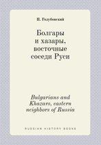 Bulgarians and Khazars, Eastern Neighbors of Russia