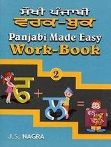 Panjabi Made Easy