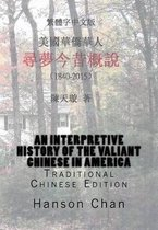 An Interpretive History of the Valiant Chinese in America
