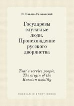 Tsar's Service People. the Origin of the Russian Nobility