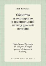 Society and the State in the Pre-Mongol Period of Russian History.