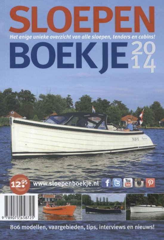 2014 Sloepenboekje - none |
