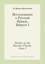 Studies on the Russian Pravda. Issue I