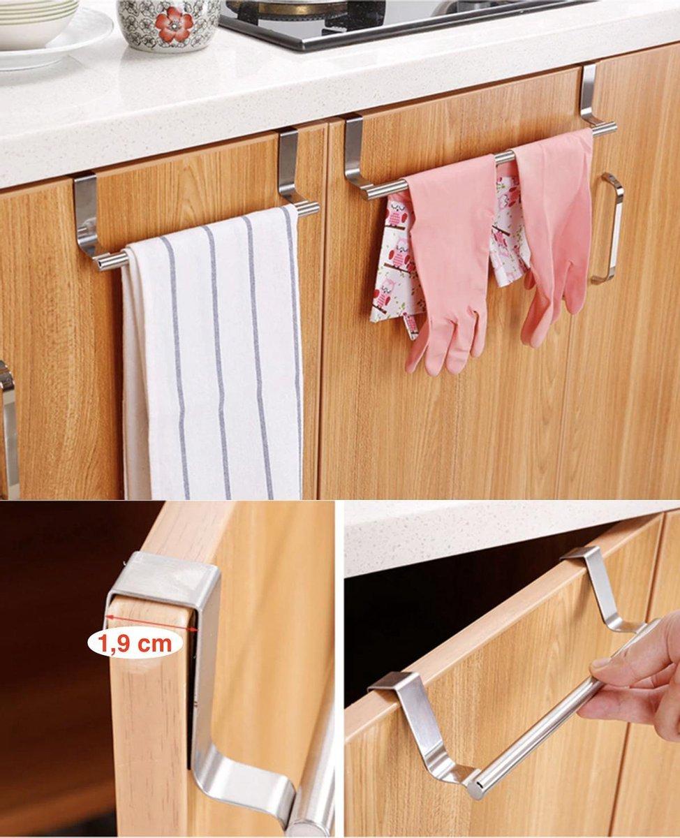 RVS Kastdeur Handdoekrek| Handdoekenrek | Handdoekstang| Handdoekhouder | Handdoekstang | Deurhanger | Deurhaak | Handdoekrek keuken| Badkamer | 23CM