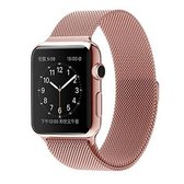 Apple Watch Armband Series 1/2/3/4/5/6/SE 38/40 mm Horloge Bandje - iWatch Milanees Watchband Polsband Luxe Milanese Loop - Roestvrij staal - Horlogeband Magneet Sluiting - Rose