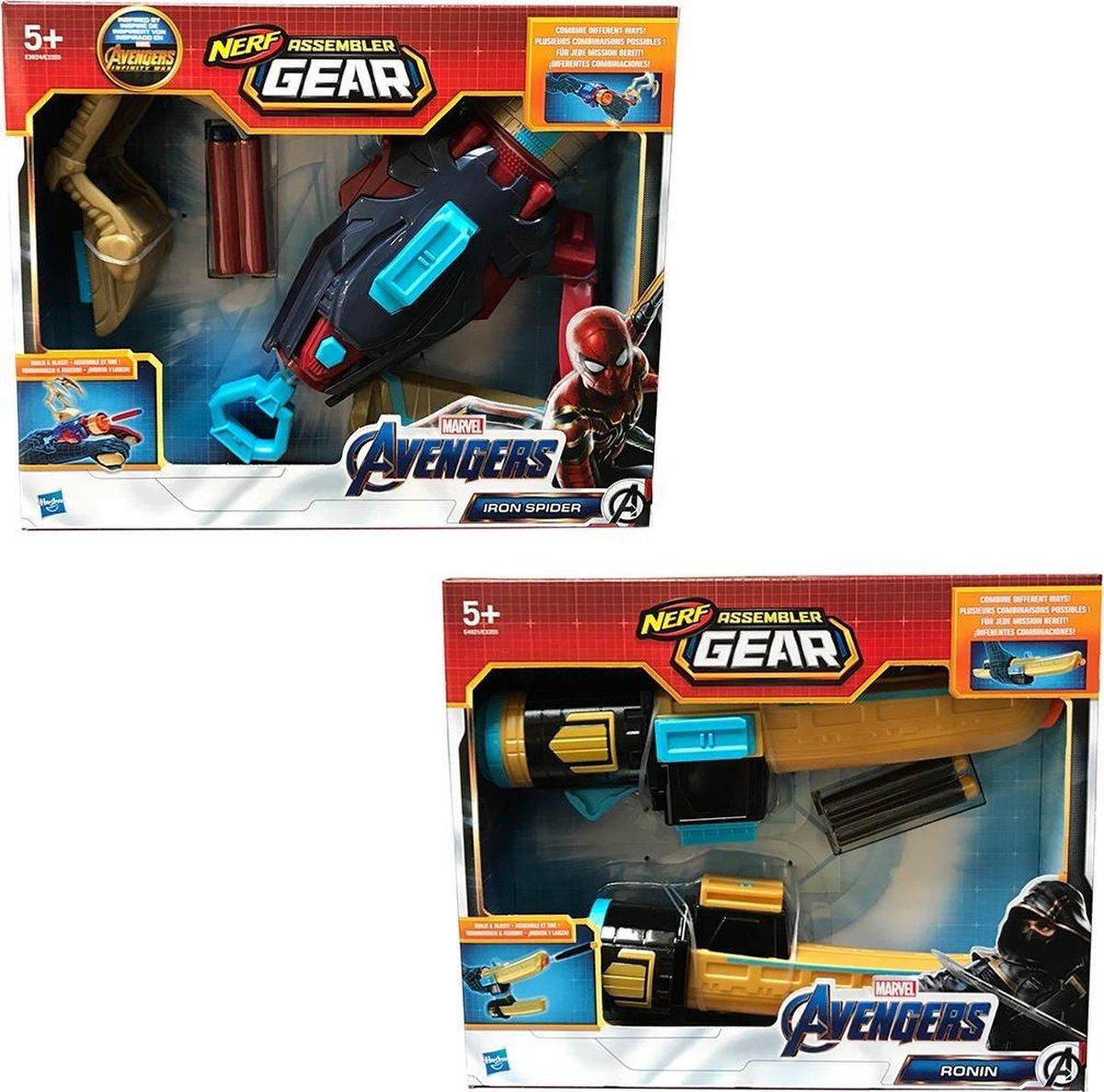 Nerf Assembler Gear Marvel Avengers Assorti