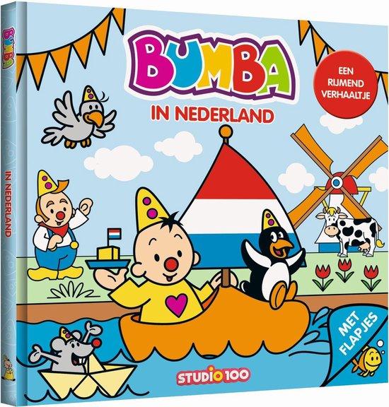 Boek cover Bumba  -   In Nederland van Gert Verhulst (Hardcover)