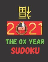 The Ox Year Sudoku