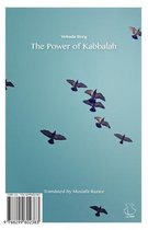 The Power of Kabbalah
