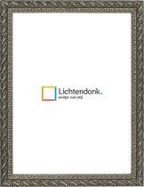 Fotolijst Barok Antiek Zilver - Fotomaat A4 21x29.7 - Ontspiegeld Glas - Art.nr. 218-725