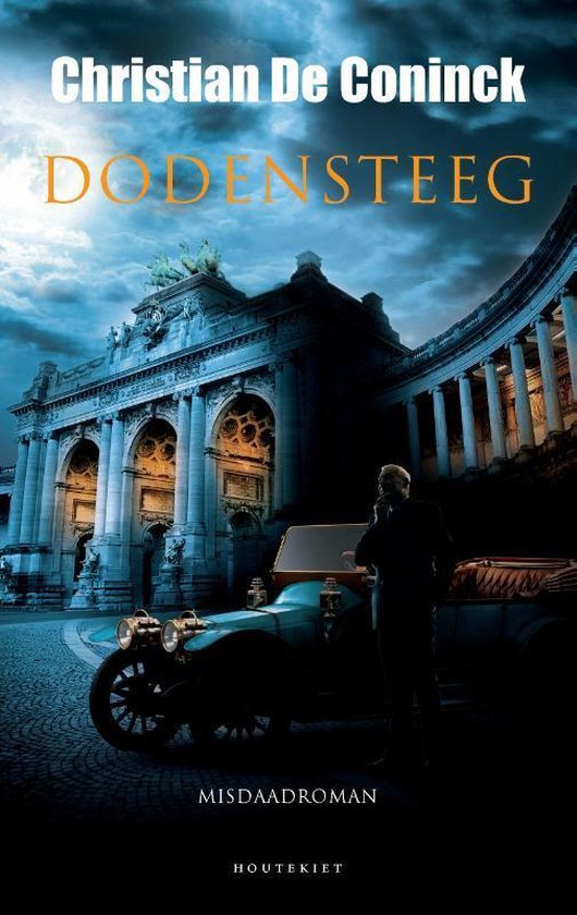 Dodensteeg - Christian de Coninck | Fthsonline.com