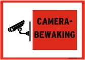 Bordje  - Camera bewaking