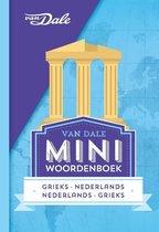 Van Dale Miniwoordenboek Grieks