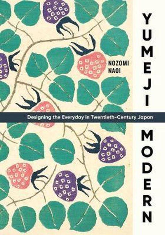Yumeji Modern