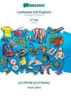 BABADADA, Leetspeak (US English) - Hebrew (in hebrew script), p1c70r14l d1c710n4ry - visual dictionary (in hebrew script)