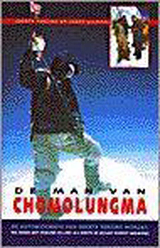 MAN VAN CHOMOLUNGMA - Judy Tenzing |