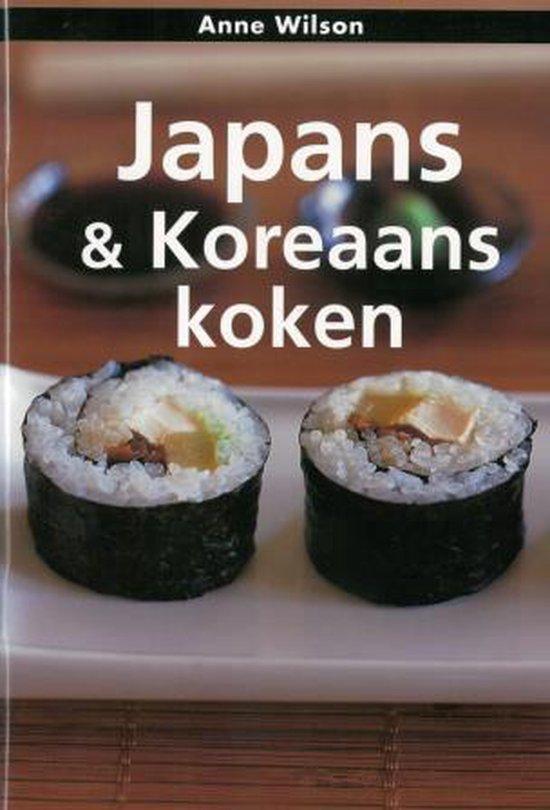 Japans & koreaans koken - A. Wilson |